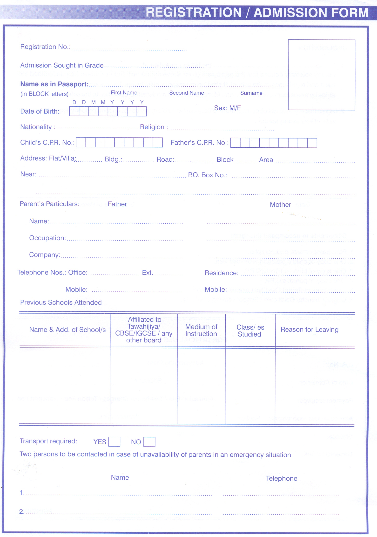 Admission Form Main Page ...  Admission Form School