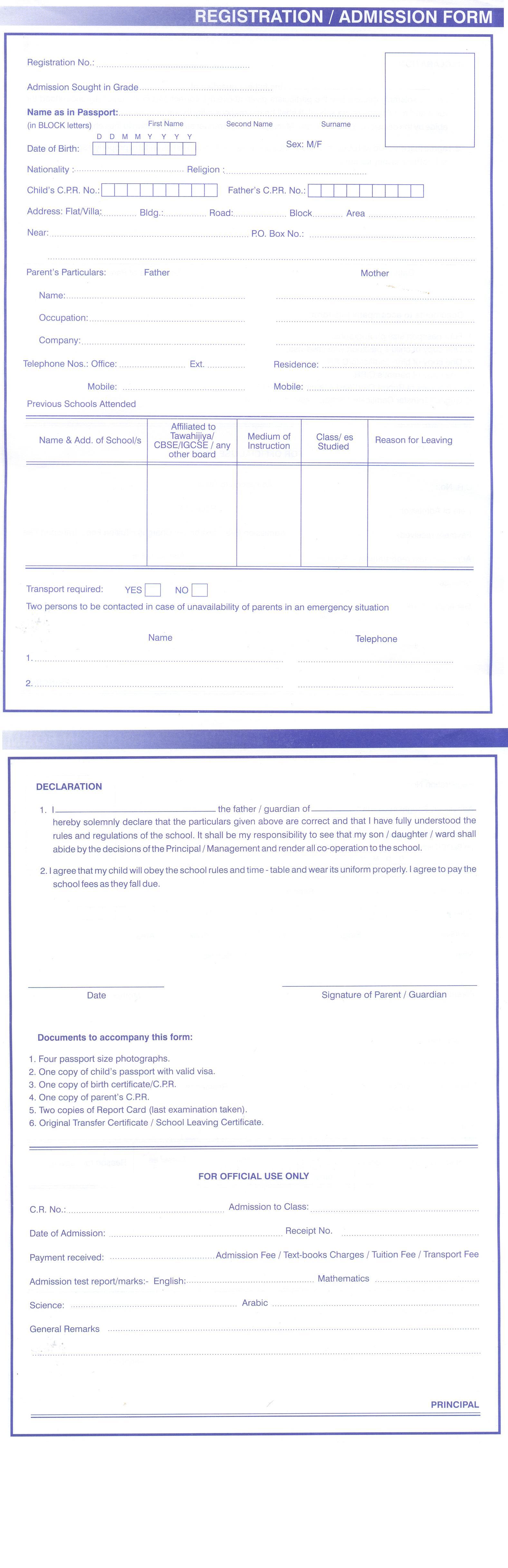 Admission Al mahd Day Boarding School Kingdom of bahrain – Medical Certificate for School